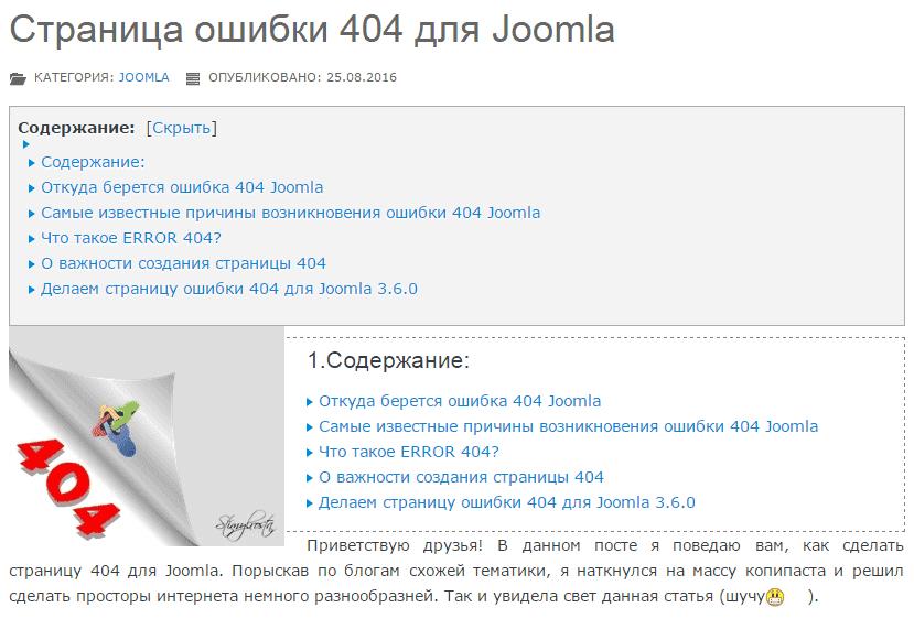 Как сделать 404 для всех страниц 505