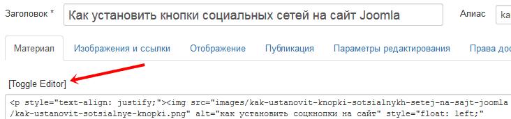 Как сделать ссылку на картинке по коду